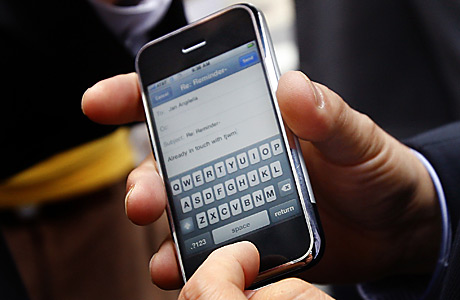 gadgets_iphone